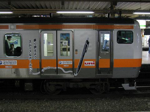 2007_12_05_0200003