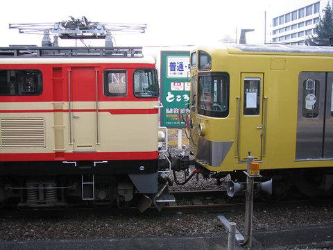 2007_12_12_0040002