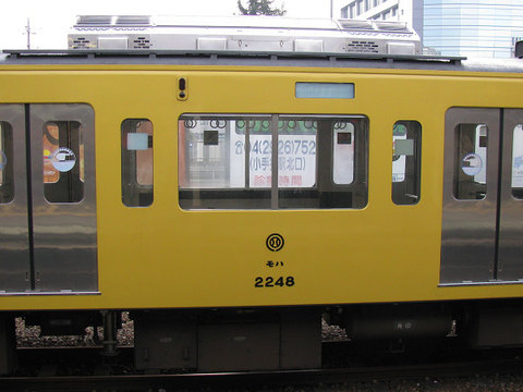 2007_12_12_0060004