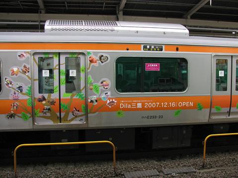 2007_12_19_0150004