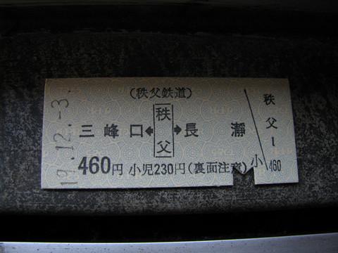 2007_12_03_0360005