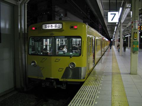 2007_12_310001
