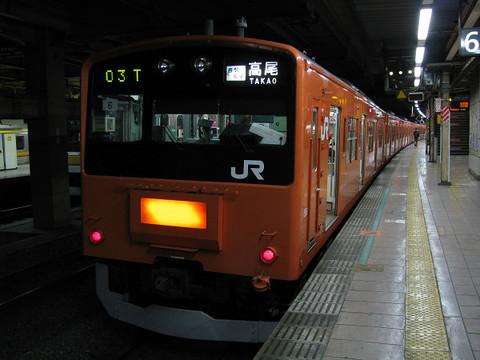 2008_01_01_0190005