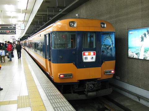 2007_12_29_0020001
