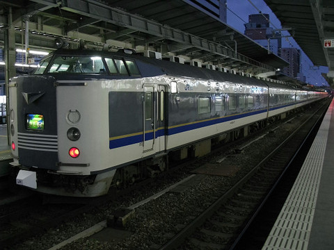 2007_12_30_0040002
