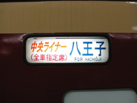 2008_01_18_0050003
