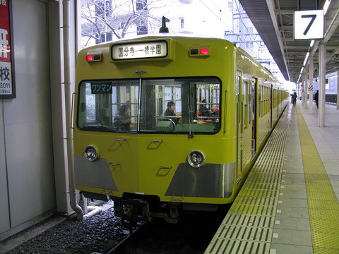 2008_01_23_0060003