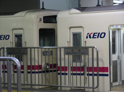 http://tomo-jrc.cocolog-nifty.com/tetsu/images/2008/01/24/2008_01_23_0080001.jpg