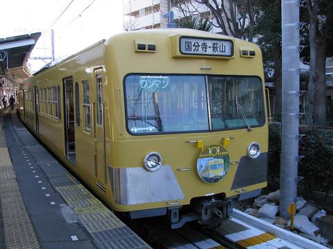 2008_01_27_0050001