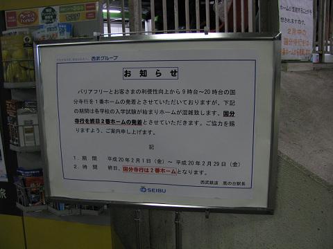 2008_02_01_0010001