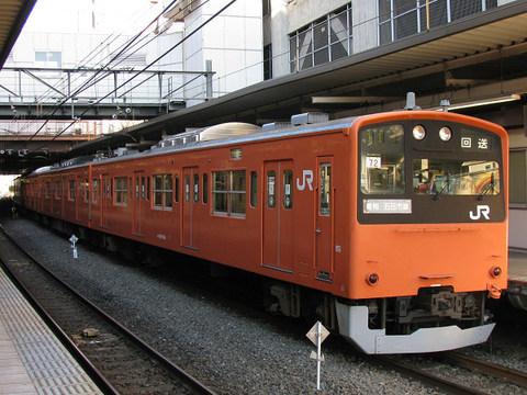 2008_02_17_0040001