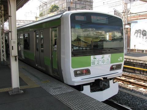 2008_03_09_0540001