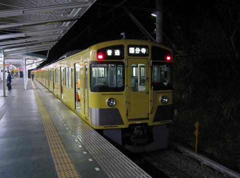 2008_03_10_0060007