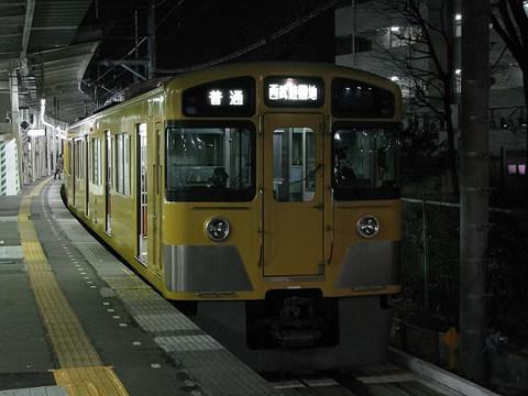 2008_03_10_0150010