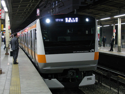 2008_03_18_0060001
