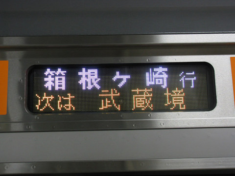 2008_03_18_0090002