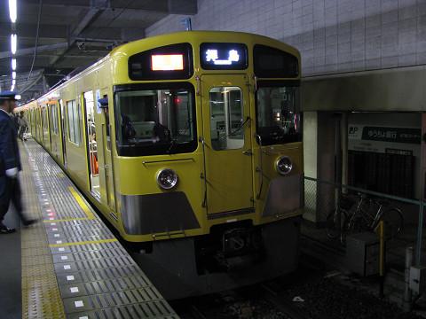 2008_03_19_0240003