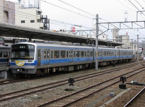 2008_03_30_0040001