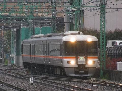 2008_03_30_0180001