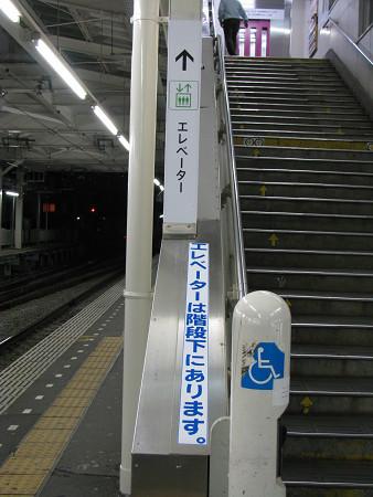 2008_04_14_0060001