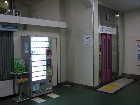 2008_04_14_0110004