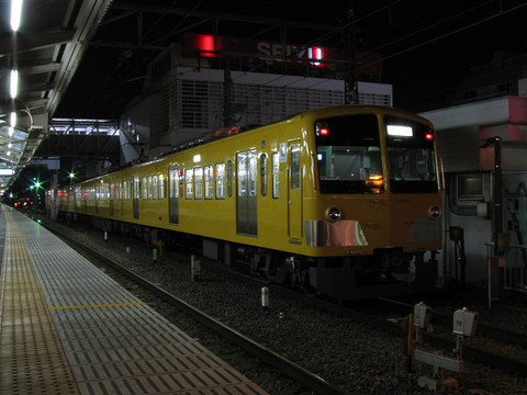 2008_04_15_0190003