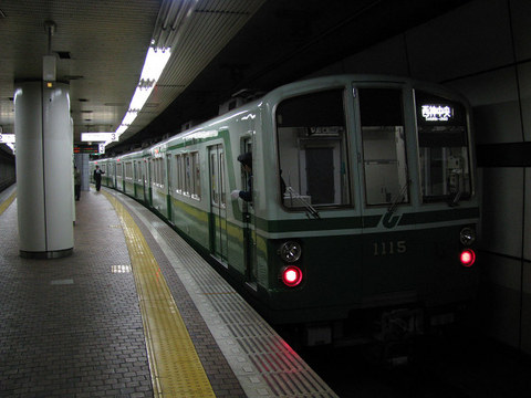 2008_04_12_0020001