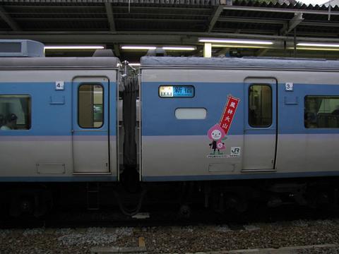 2008_04_19_0250004