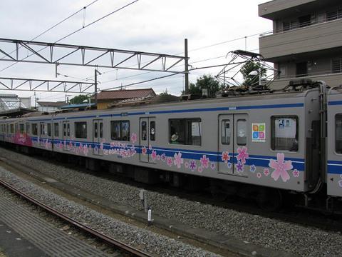 2008_04_20_0050002