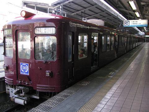 2008_04_29_0060003