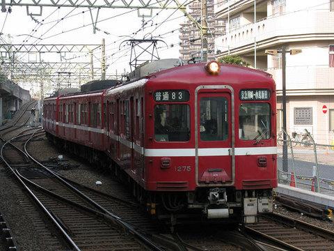 2008_04_29_0110005