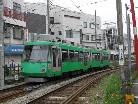 2008_05_05_0040001