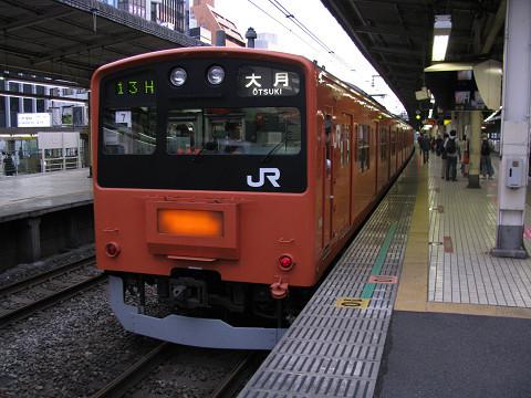 2008_05_200001