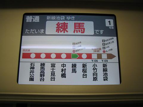 2008_06_10_0040004