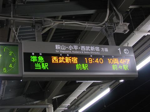 2008_07_02_0010001