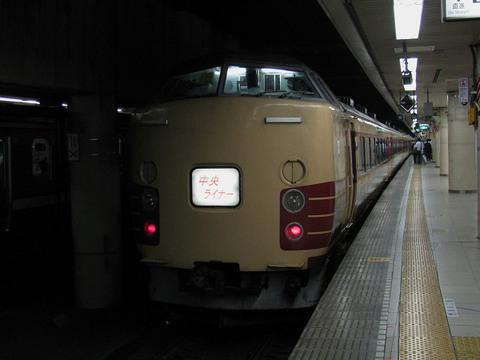 2008_07_25_0310001