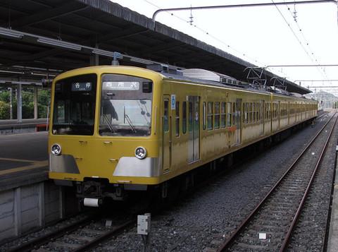 2008_08_02_0020001