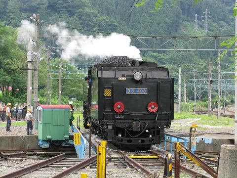2008_08_16_0030001