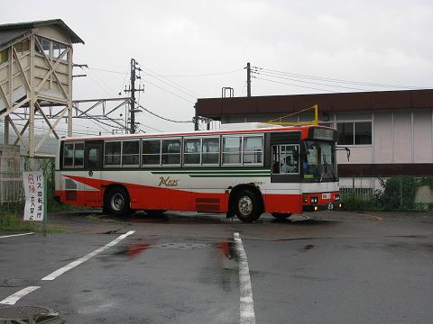 2008_08_16_0220002