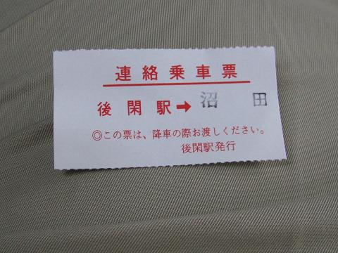 2008_08_16_0240004