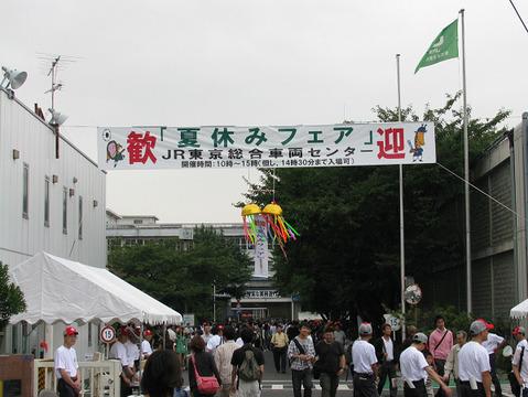 2008_08_23_0180001