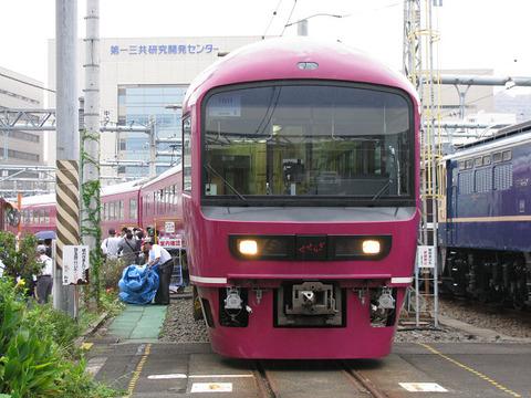 2008_08_23_0390010
