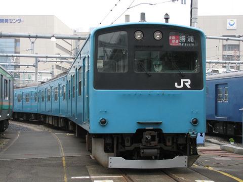 2008_08_23_0430001
