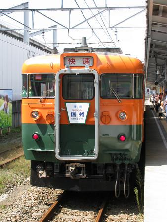Img_sx3335s