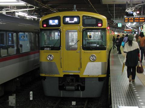 Img_sx3548s