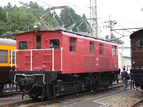 Img_sx3596s