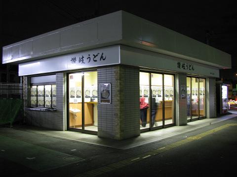 Img_sx4428s
