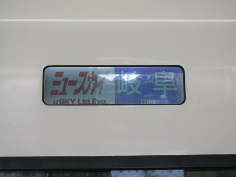 Img_sx4632s