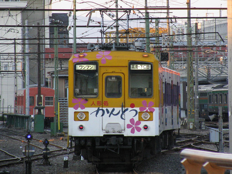 Img_sx4759s