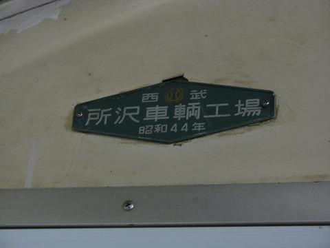 Img_sx4761s